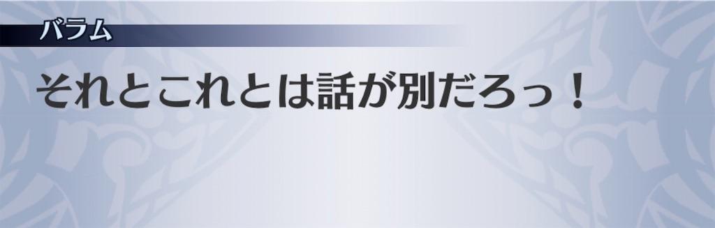 f:id:seisyuu:20200517202448j:plain