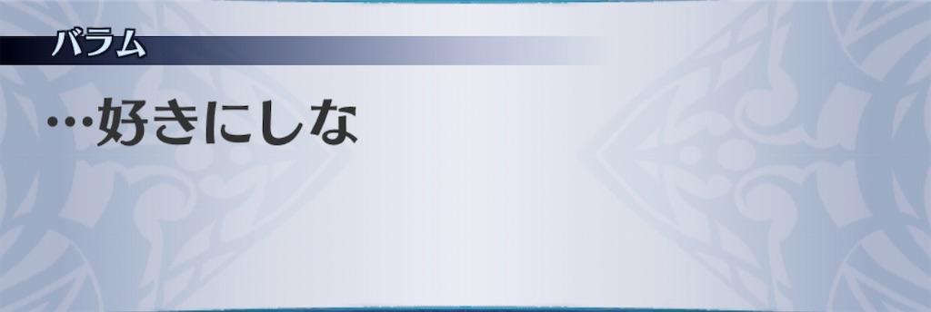 f:id:seisyuu:20200517202820j:plain