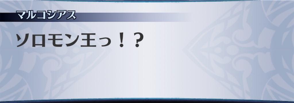 f:id:seisyuu:20200517203045j:plain