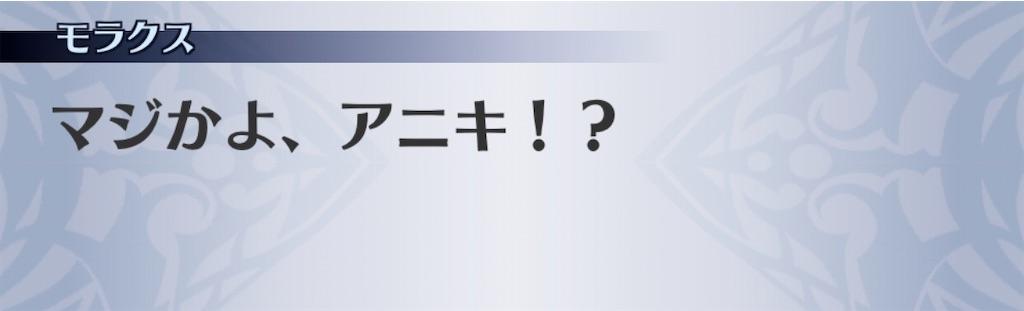 f:id:seisyuu:20200517203050j:plain