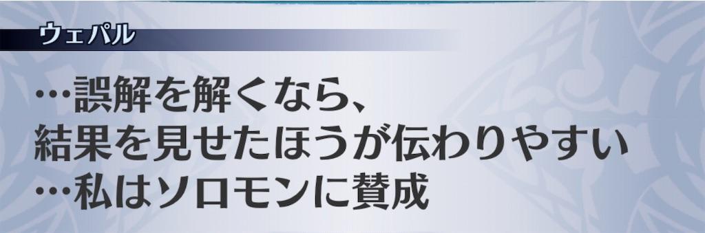 f:id:seisyuu:20200517204510j:plain