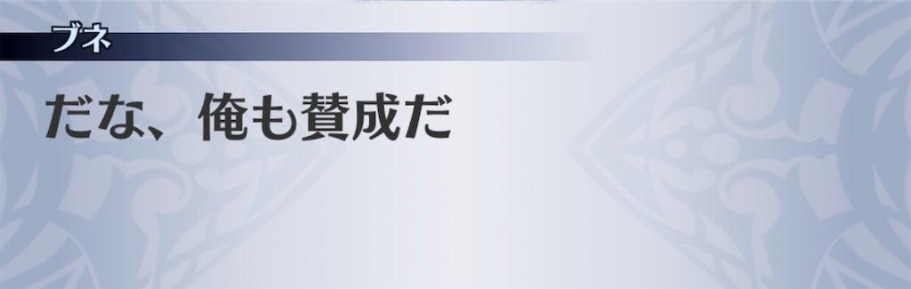 f:id:seisyuu:20200517205200j:plain