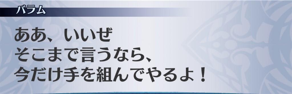 f:id:seisyuu:20200517205803j:plain