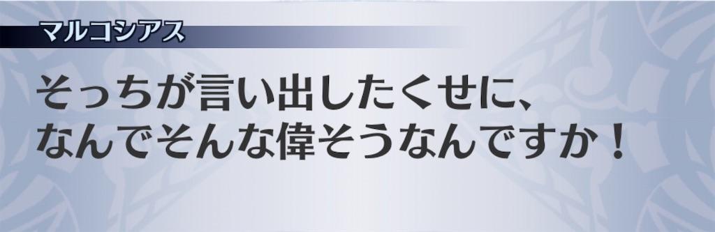 f:id:seisyuu:20200517205809j:plain
