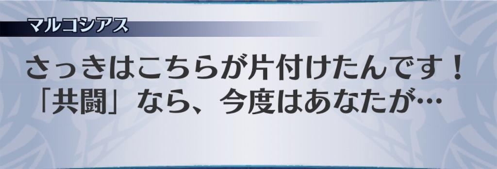 f:id:seisyuu:20200517205821j:plain