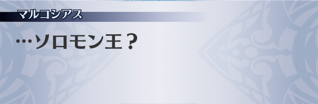 f:id:seisyuu:20200517205831j:plain