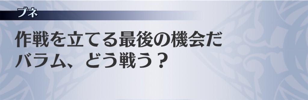f:id:seisyuu:20200517210818j:plain