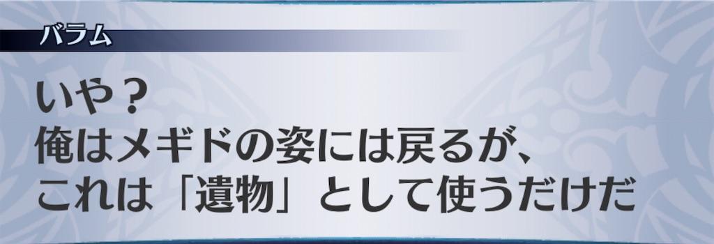f:id:seisyuu:20200517211158j:plain