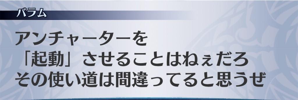 f:id:seisyuu:20200517211202j:plain