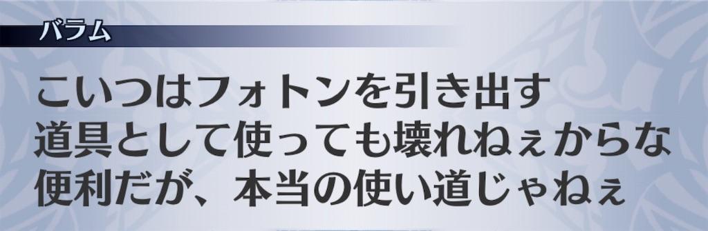f:id:seisyuu:20200517211441j:plain