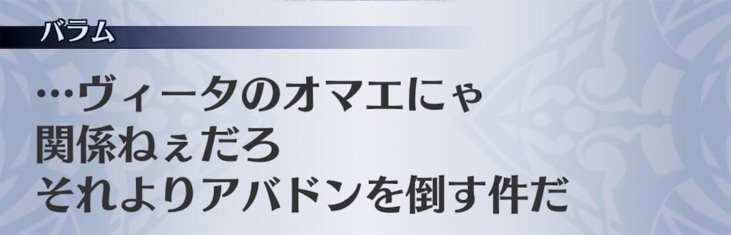 f:id:seisyuu:20200517211724j:plain