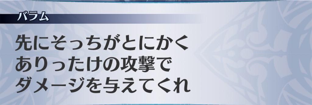 f:id:seisyuu:20200517212310j:plain
