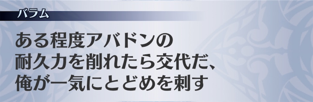 f:id:seisyuu:20200517212314j:plain