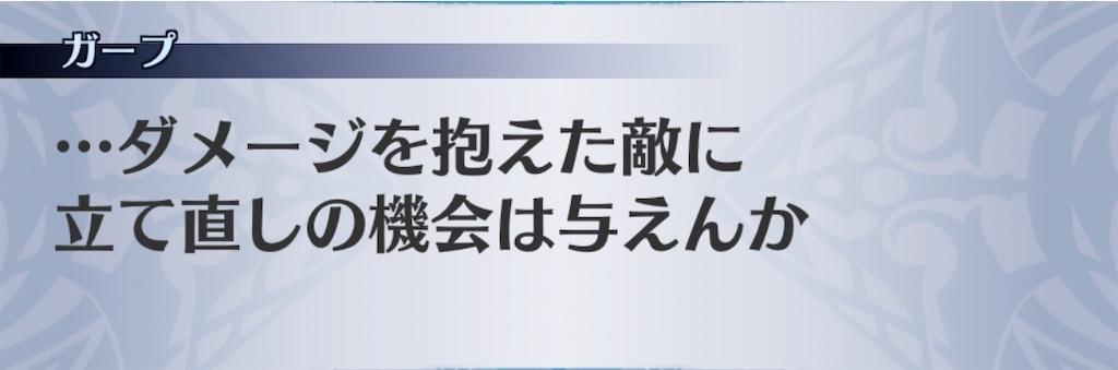 f:id:seisyuu:20200517212540j:plain