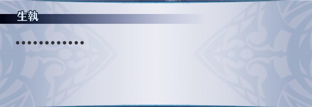f:id:seisyuu:20200517212955j:plain