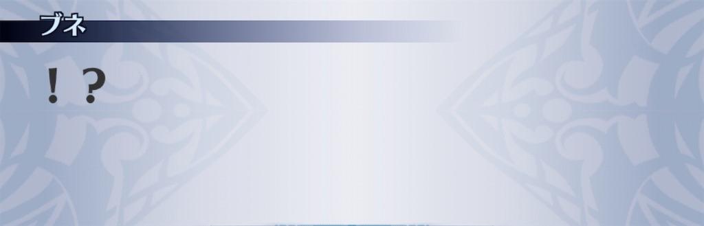 f:id:seisyuu:20200517213008j:plain