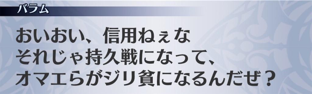 f:id:seisyuu:20200517213014j:plain