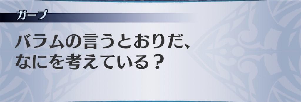 f:id:seisyuu:20200517213022j:plain