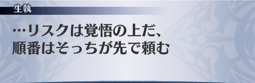 f:id:seisyuu:20200517213649j:plain