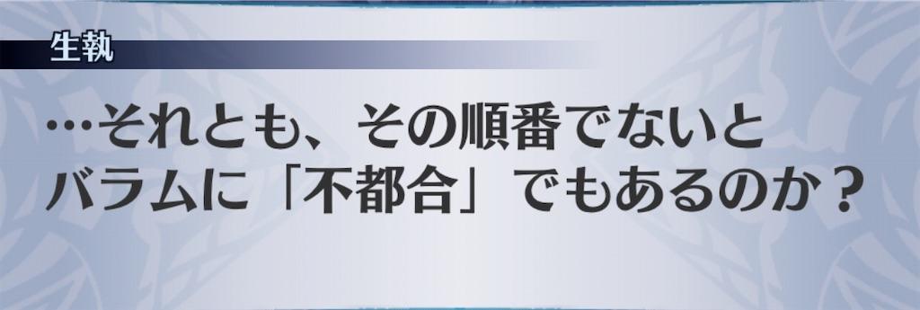 f:id:seisyuu:20200517213659j:plain