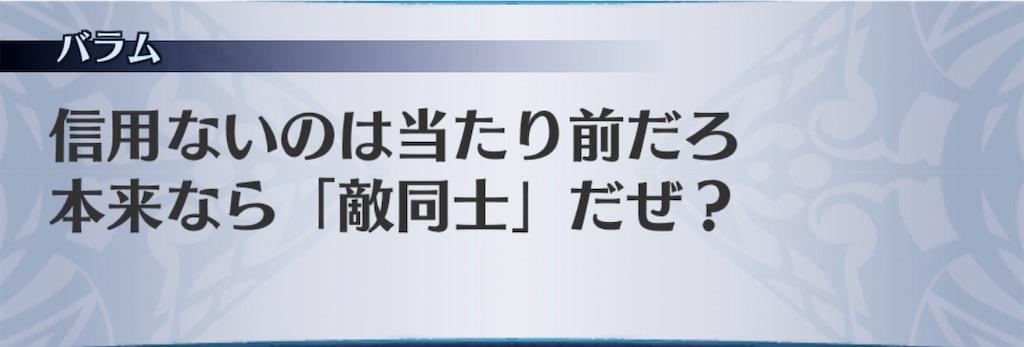 f:id:seisyuu:20200517213716j:plain