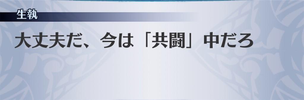 f:id:seisyuu:20200517214128j:plain
