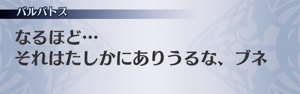 f:id:seisyuu:20200517214539j:plain