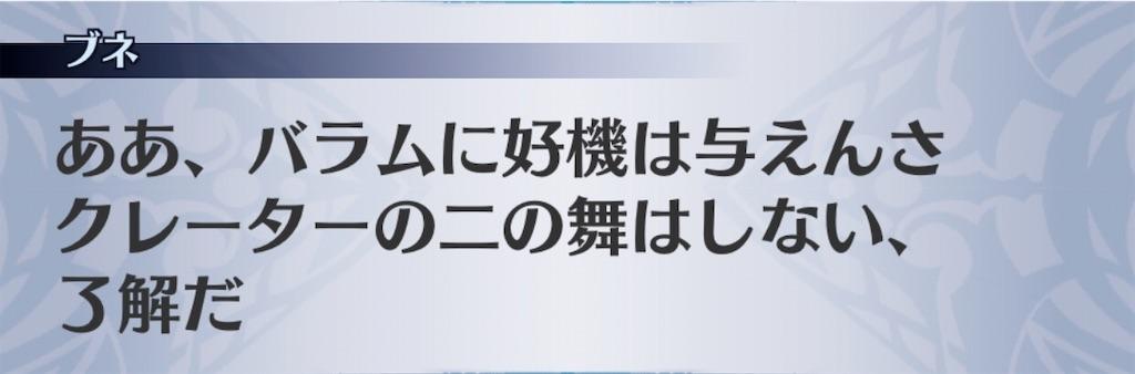 f:id:seisyuu:20200517214544j:plain