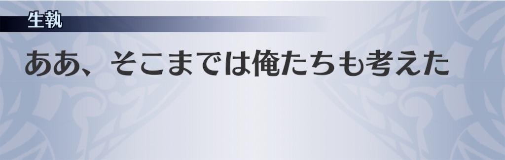 f:id:seisyuu:20200518154045j:plain