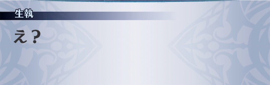 f:id:seisyuu:20200518154852j:plain