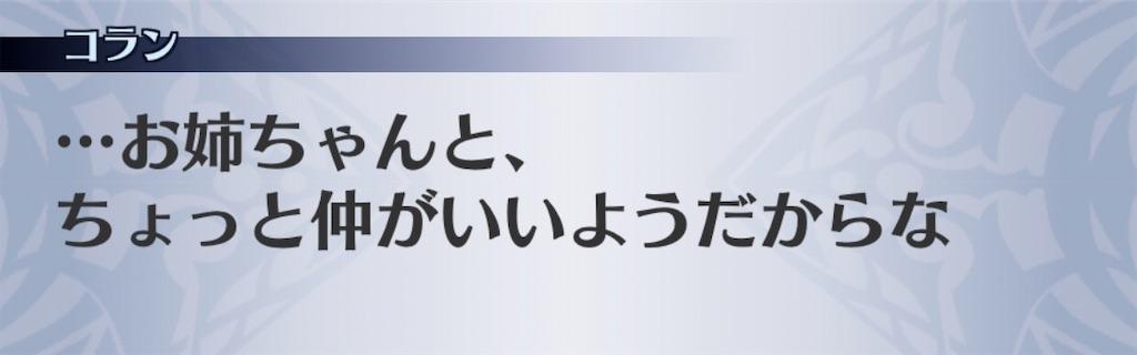 f:id:seisyuu:20200518155653j:plain