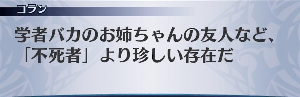 f:id:seisyuu:20200518155657j:plain