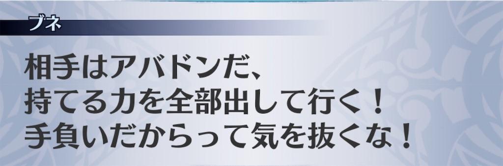 f:id:seisyuu:20200518155725j:plain