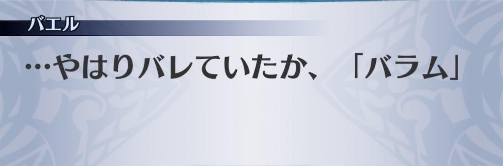 f:id:seisyuu:20200518183120j:plain