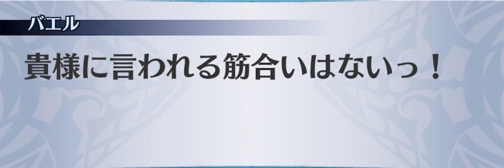 f:id:seisyuu:20200518184022j:plain