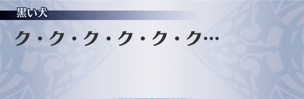 f:id:seisyuu:20200518184300j:plain