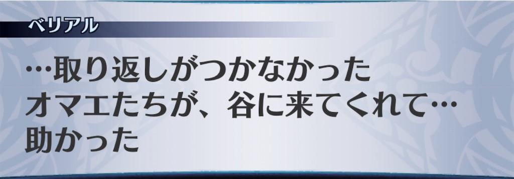 f:id:seisyuu:20200518184705j:plain