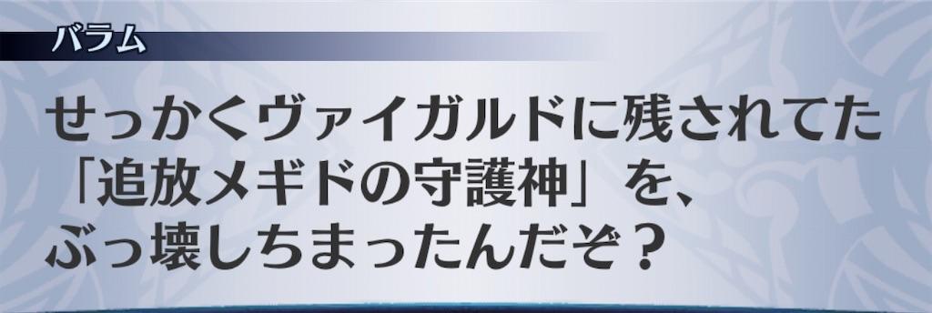 f:id:seisyuu:20200518184851j:plain