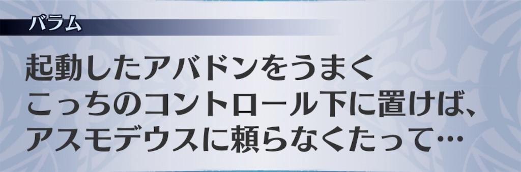 f:id:seisyuu:20200518184959j:plain