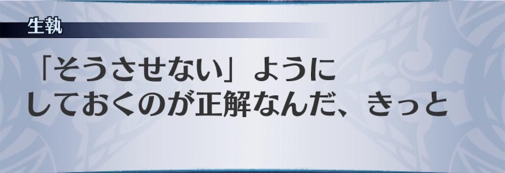 f:id:seisyuu:20200518185417j:plain
