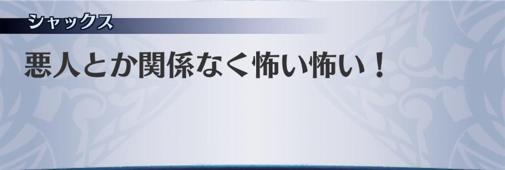 f:id:seisyuu:20200518185615j:plain