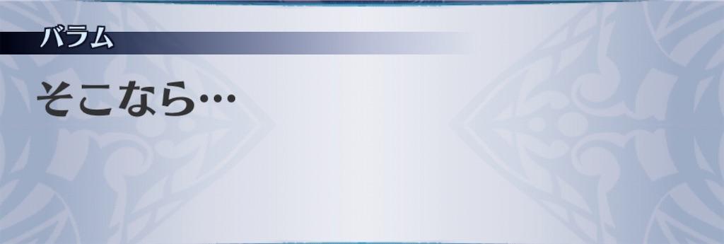 f:id:seisyuu:20200518185858j:plain