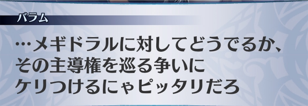 f:id:seisyuu:20200518185902j:plain