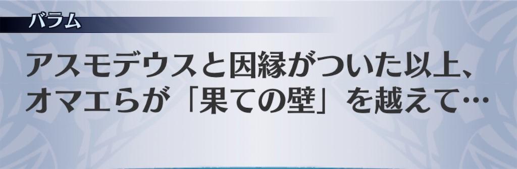 f:id:seisyuu:20200518204337j:plain