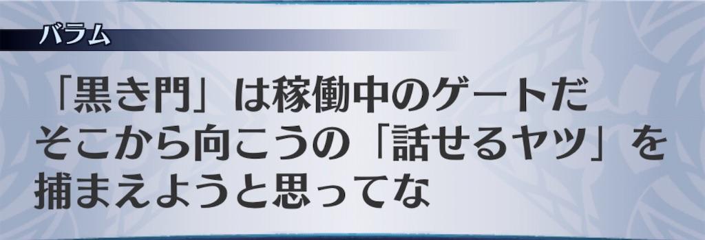 f:id:seisyuu:20200518204622j:plain