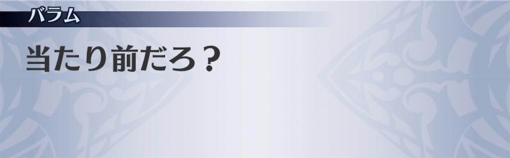 f:id:seisyuu:20200518204800j:plain