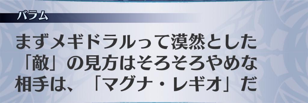 f:id:seisyuu:20200518204804j:plain