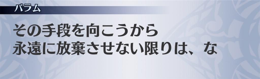 f:id:seisyuu:20200518204942j:plain