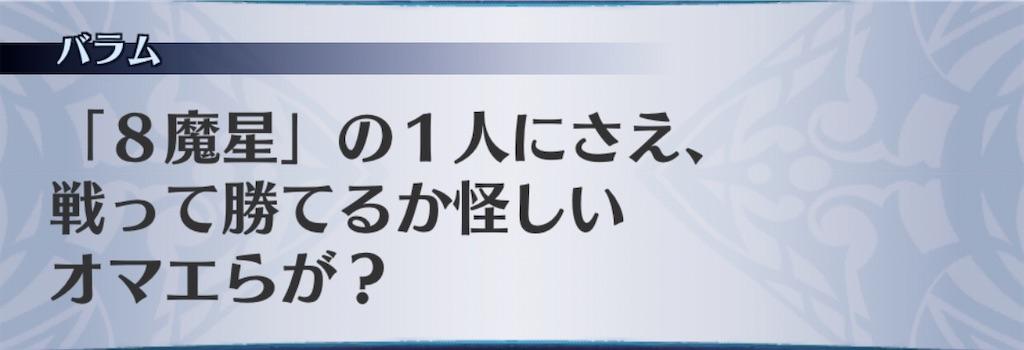 f:id:seisyuu:20200518204952j:plain