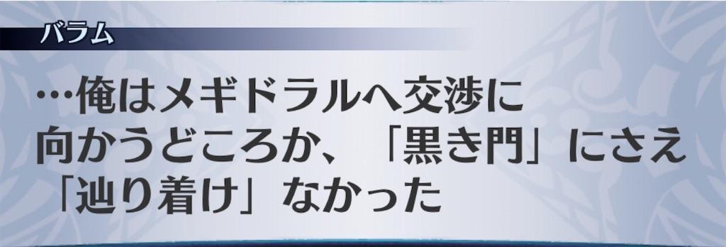 f:id:seisyuu:20200518205244j:plain
